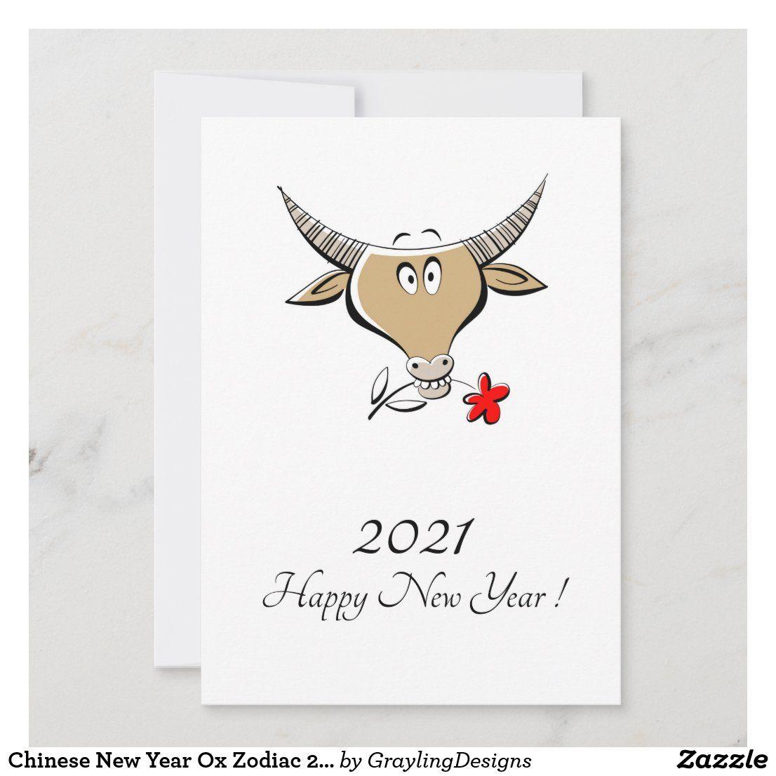 Chinese new year ox zodiac 2021 holiday card zazzleca