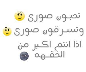 هههههههههه ولحد يسالني شمعنى الخقهه