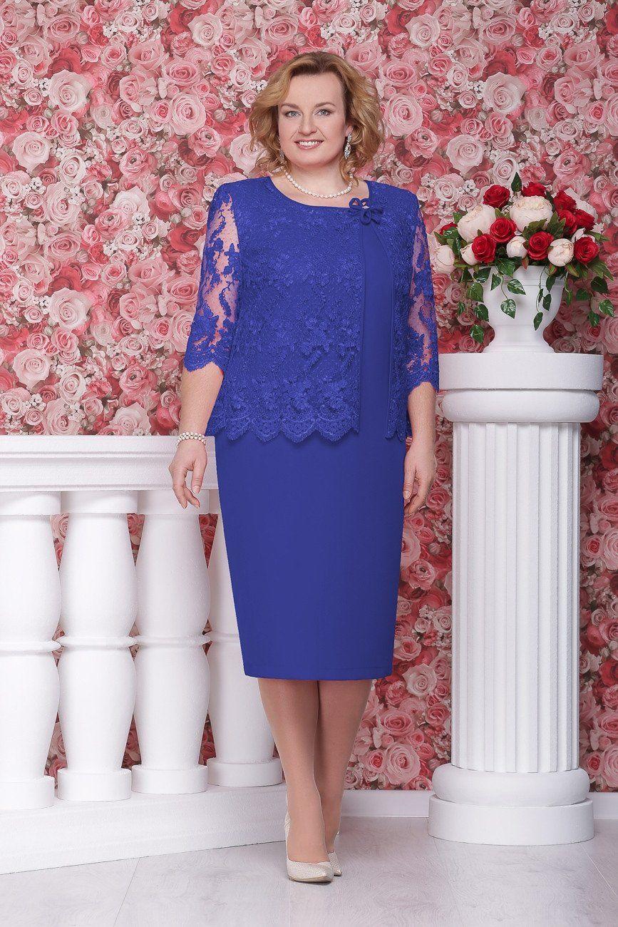 Dress платье שמלה plus size   vestidos pa mi ama   Pinterest ...