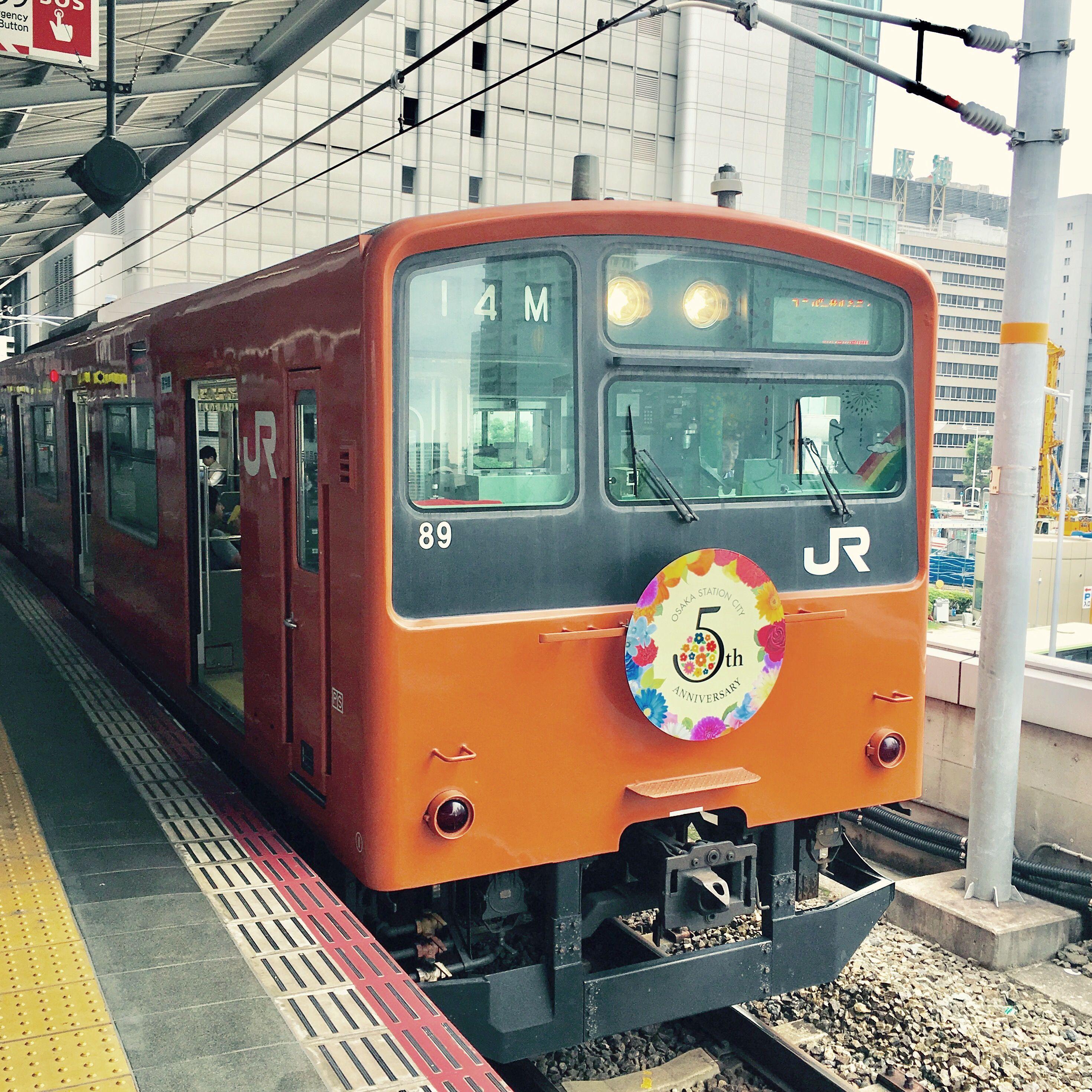 7c9708238a3be3eab22aa8db8a83c921 Frais De Aquarium Osaka Concept