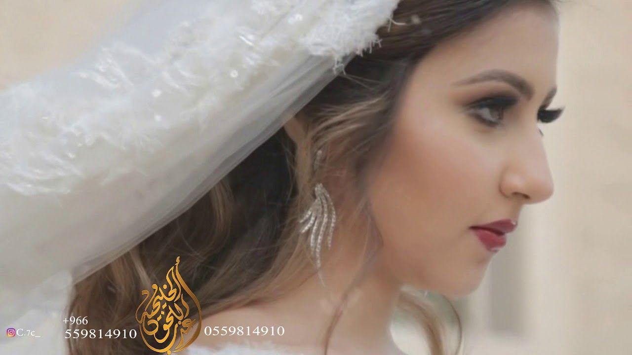 موسقي فخمه خليجيه 2019 مع طلة عروس كلاسيكيه اشهر موسيقي 2019 Nose Ring Fashion Pearl Earrings