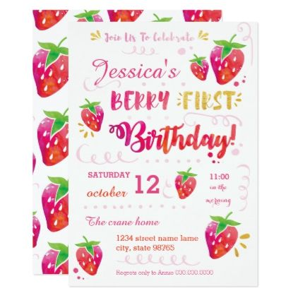 Berry First Strawberry Birthday Pary Invitation - giftidea gift - invitation card for ist birthday