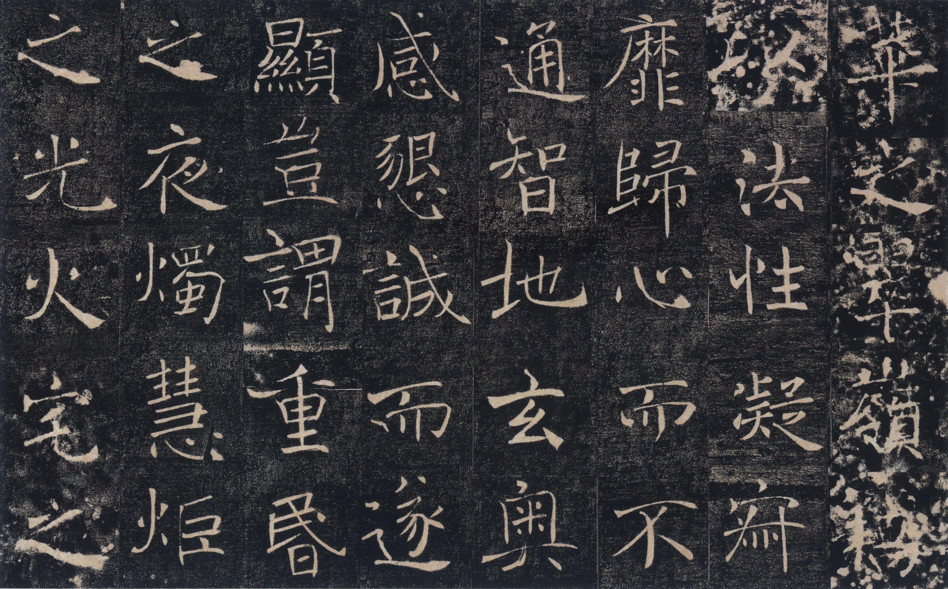 「唐-褚遂良書法」おしゃれまとめの人気アイデア|Pinterest|Amy ...