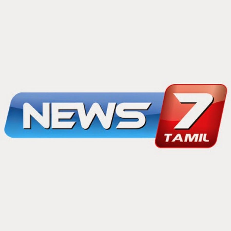 Pin by yupptv com on yupptv India Tamil channels | Logos, Tv
