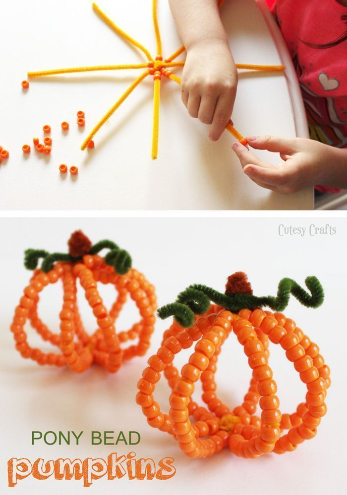 Need a fun Halloween kid craft? Make these cute pony bead pumpkins with your kids this fall. They will love stringing