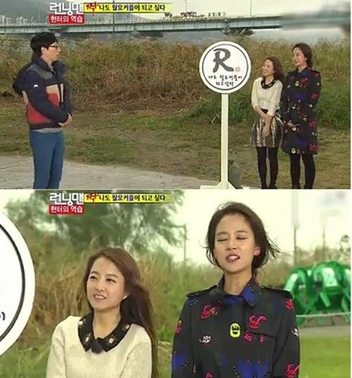 Song Ji Hyo and Park Bo Young's height difference gets
