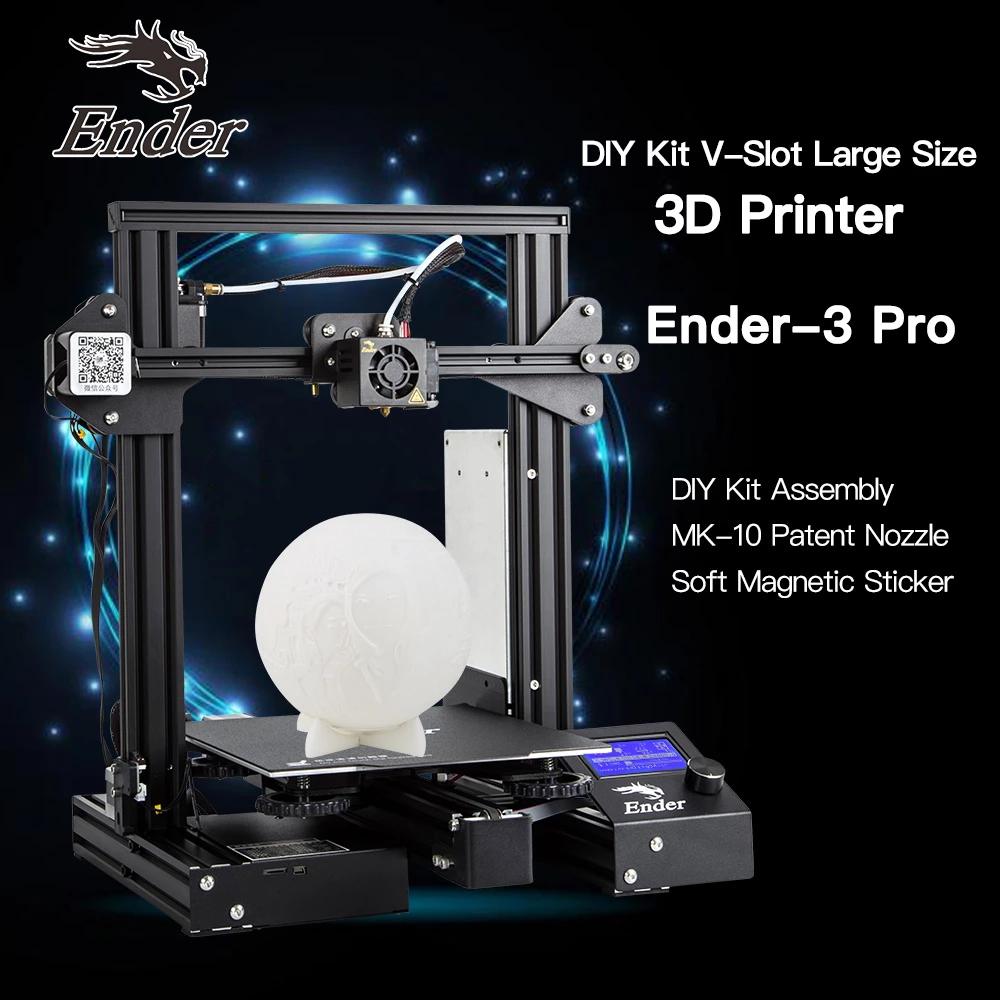 Creality3D Ender3 pro High Precision 3D Printer 3d