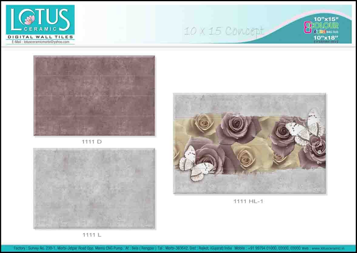 Pin by ceramic tiles on lotus ceramics tiles manufactures ceramic directory ceramic tiles manufacturers importers exporters suppliers dealers tile shop list dailygadgetfo Images