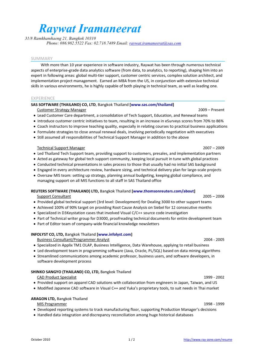 9 Resume Objective For Warehouse Supervisor Sample