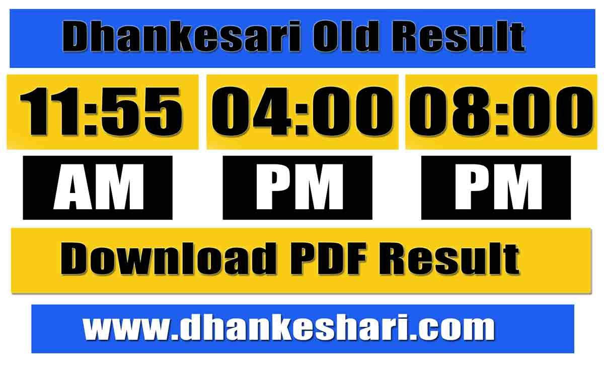 Dhankesari Old Result 11am 4pm 8pm Yesterday Lottery Results