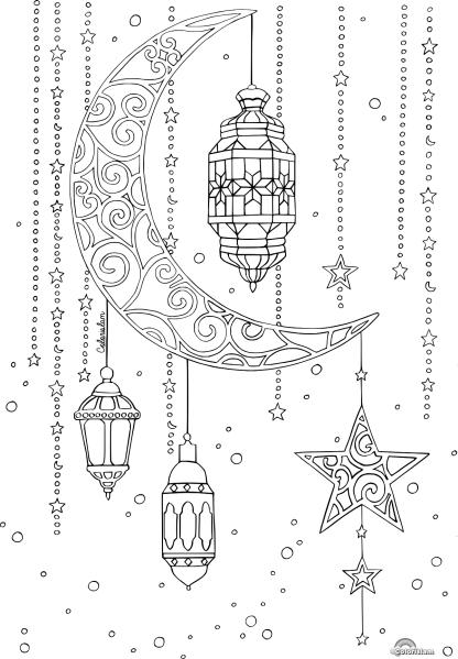 Ramadan Et Aid Boyama Sayfalari Desenler Ve Maddeli Gunlukler