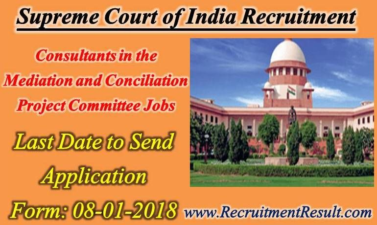 The highest judicial forum (Supreme Court) has invited application - application forms
