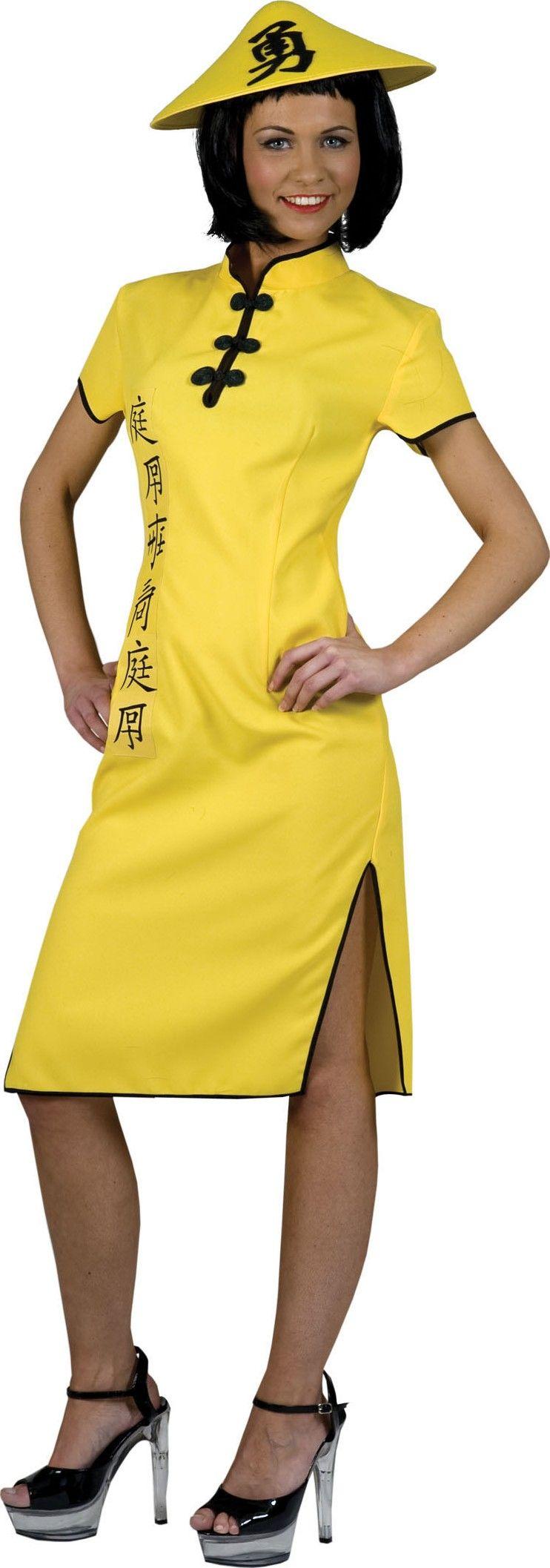 China-Kleid Damen gelb | Traditionelle kleidung, Kleider ...