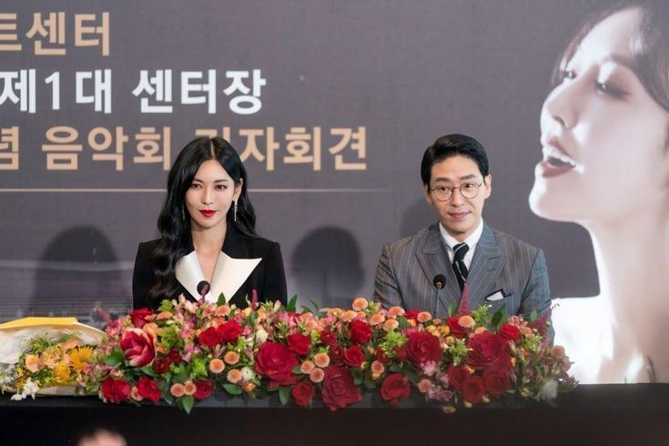 """Kim So Yeon And Uhm Ki Joon Hide Their True Selves At Shameless Press Conference In """"The Penthouse 3"""""""