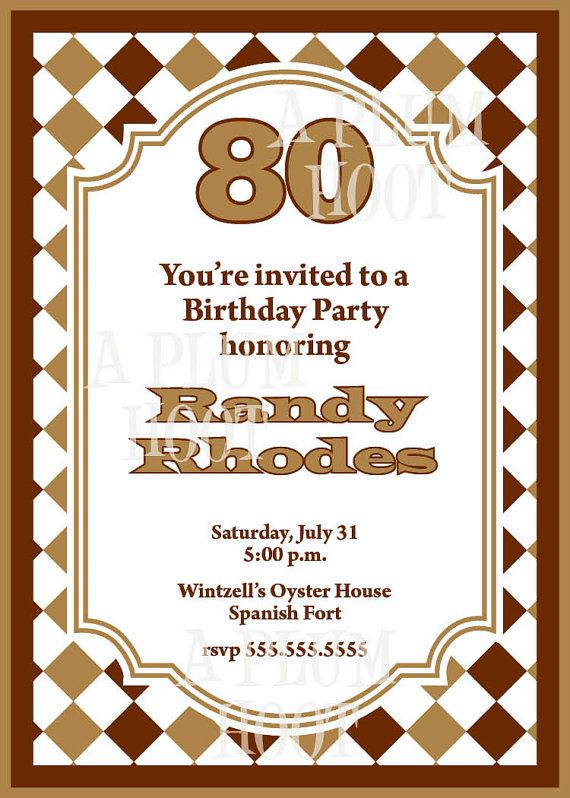 Traditional 80th Birthday Invitation