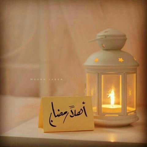 Pin By Uuuu O Uoo O O U On اسلامى Ramadan Dp Ramadan Wishes Ramadan Crafts