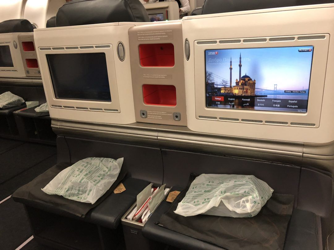 Flight Review Turkish Airlines Business Class A330 (With