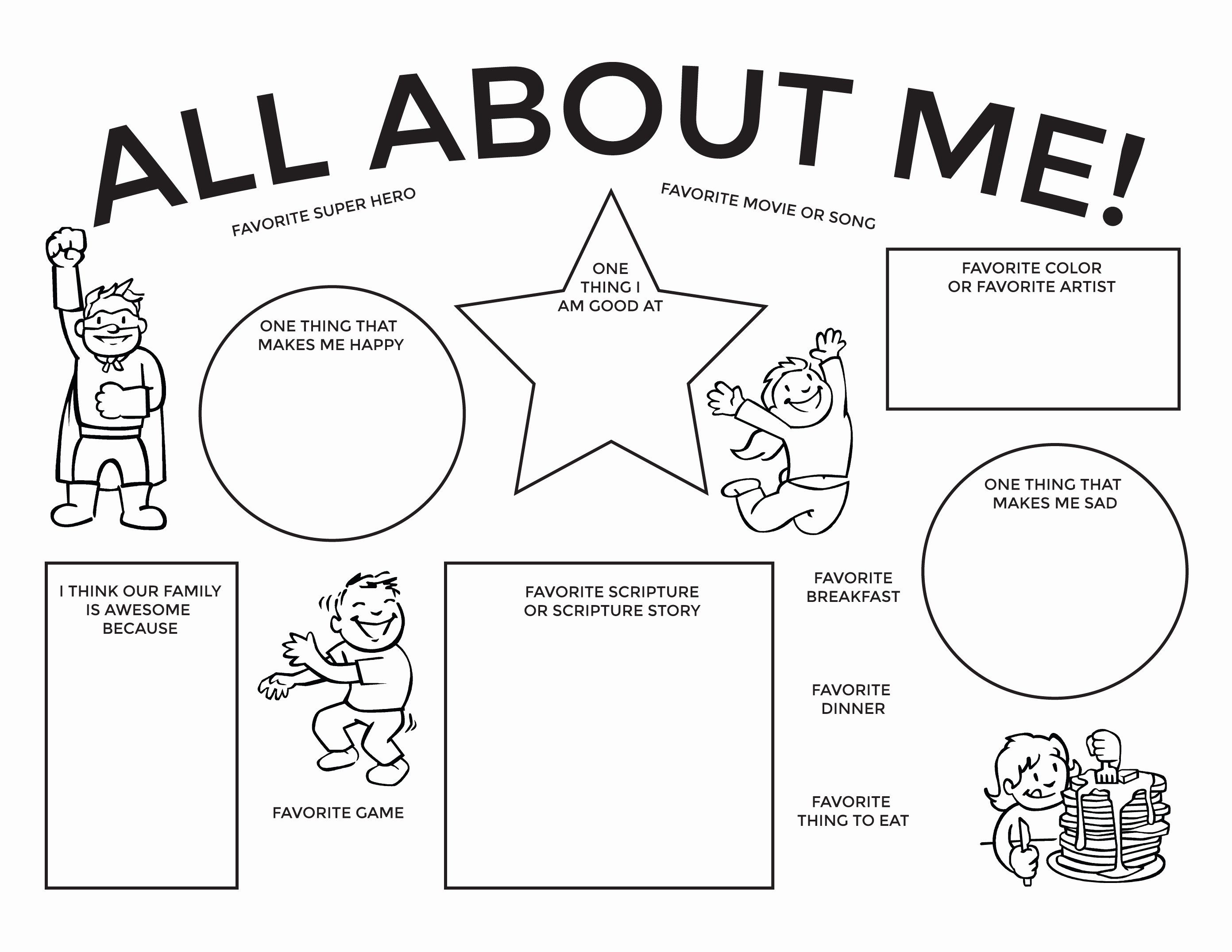 All About Me Worksheet Beautiful July In