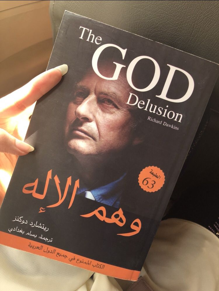 Pin By Hzmza On Books Arabic Books The God Delusion My Books