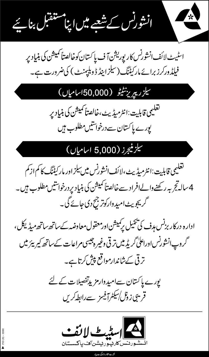 Jubilee Life Insurance Pakistan Latest Jobs January 2017 Apply