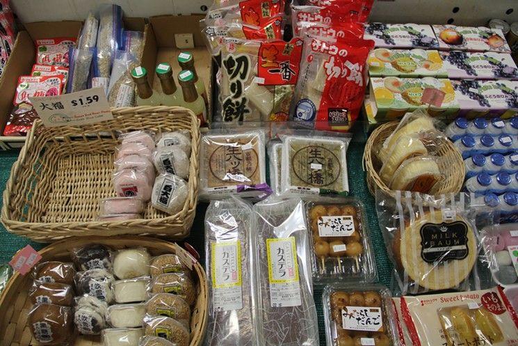 Fujiya market on west university drive in tempe grocery