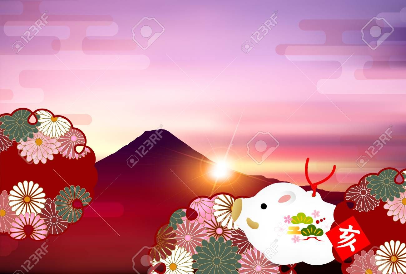 Mt Fuji New Years card background