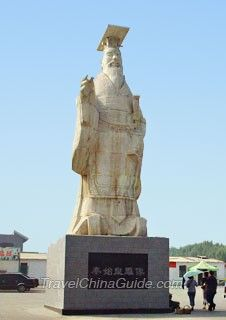 Emperor Qin Shi Huang First Of China Huangdi Dynasty