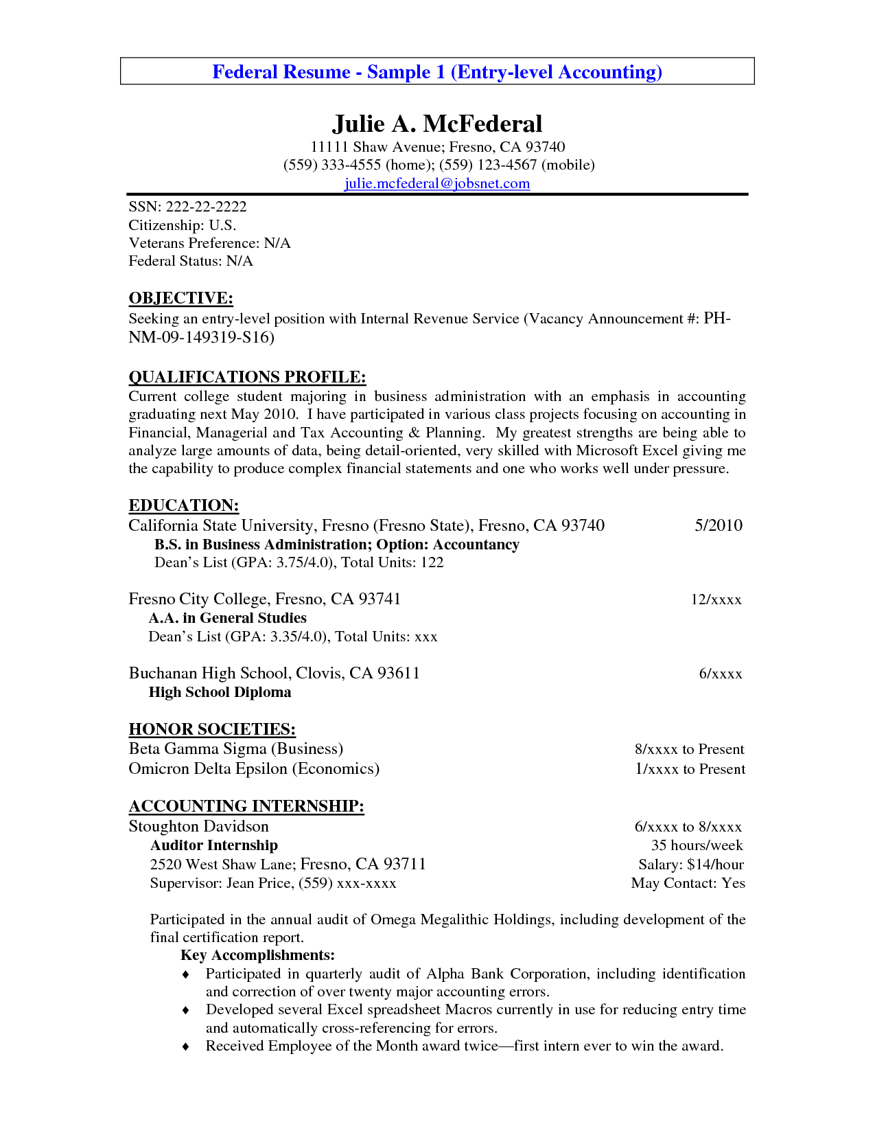 internship resume objectives
