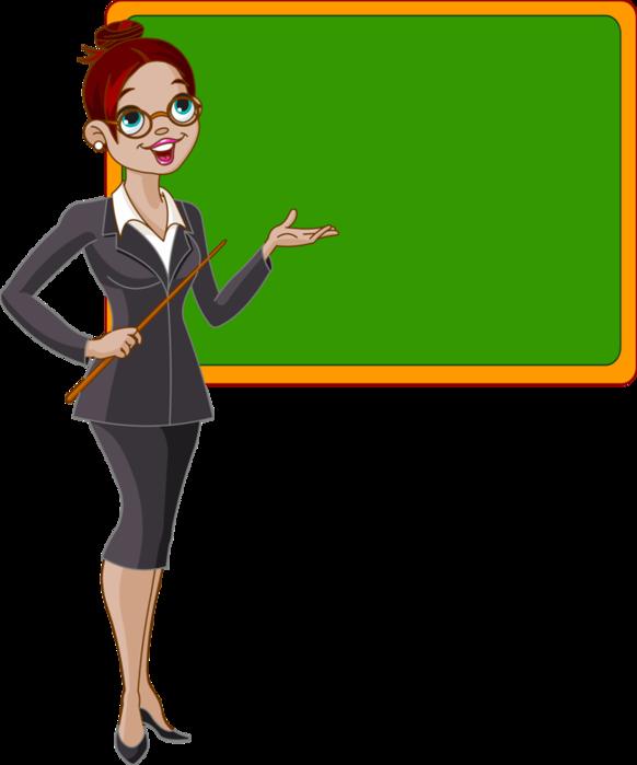 Днем, анимации картинки для учителя