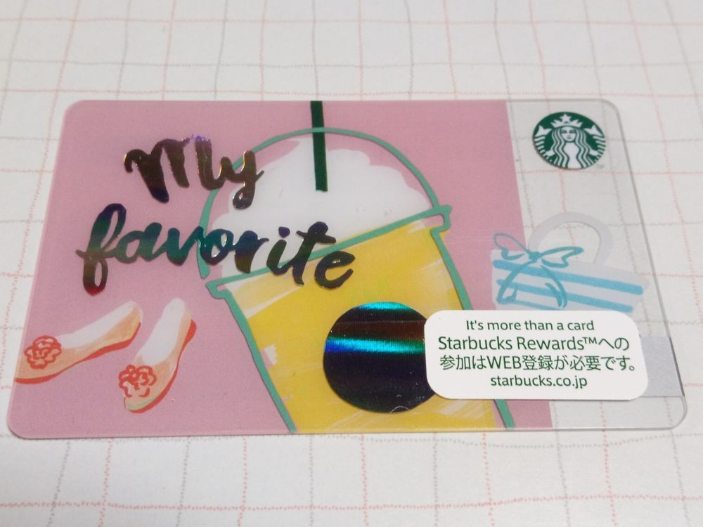 Starbucks Gift Card Japan 2018 Make Your Day Pink Coffee Card