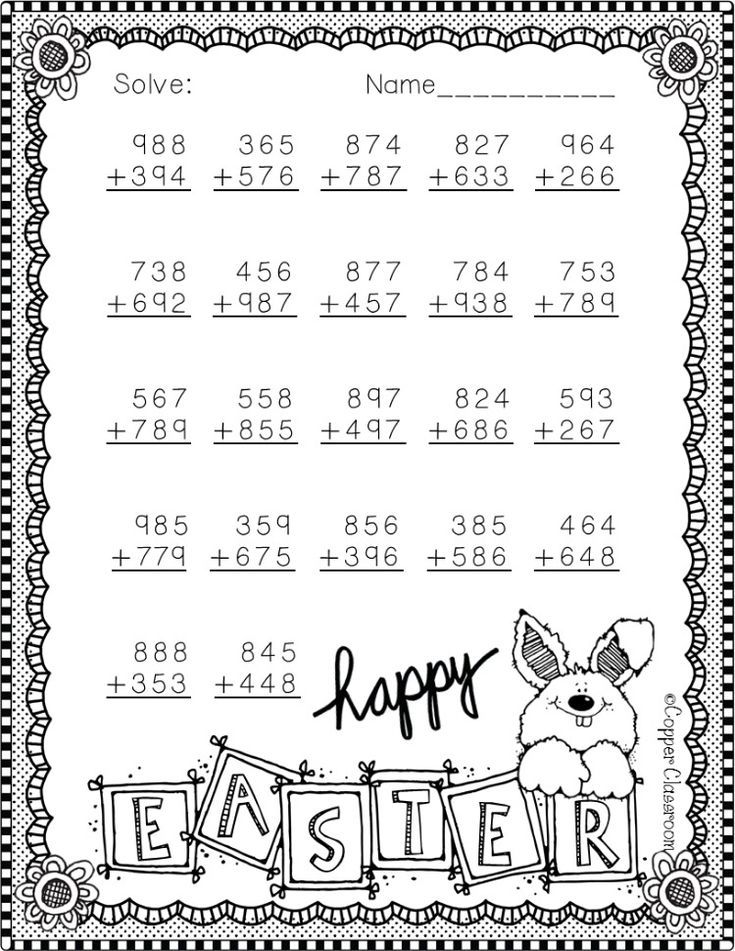 3 Nbt 2 Easter Themed 3 Digit Addition With Regrouping