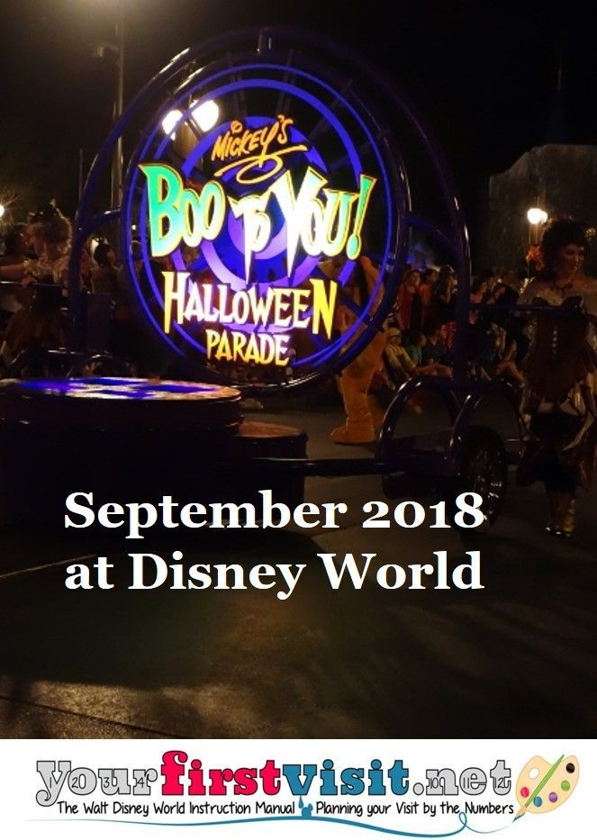 September 2018 at Walt Disney World | September, Disney vacations