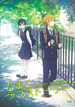 5 Romance Anime Movies For Lovers List Best Recommendations Anime Movies Anime Romance Romance Anime List