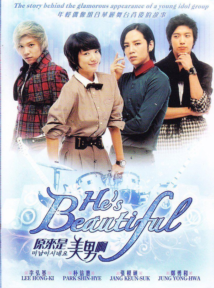You Are Beautiful Drama : beautiful, drama, Robot, Check, Korean, Drama,, You're, Beautiful,, Drama