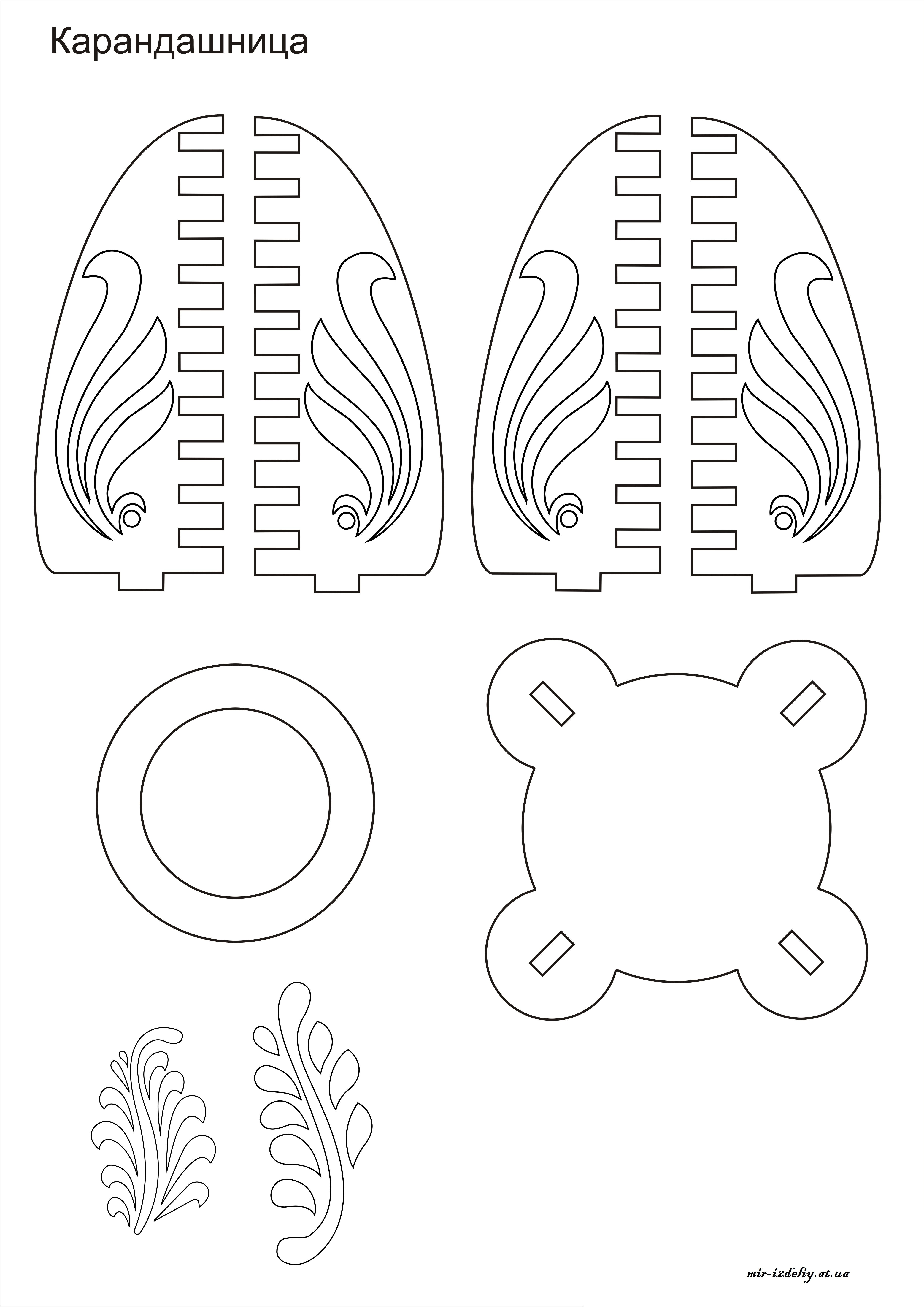 Pin de Олег Дрыга en канцелярия | Pinterest | Trabajos en madera ...