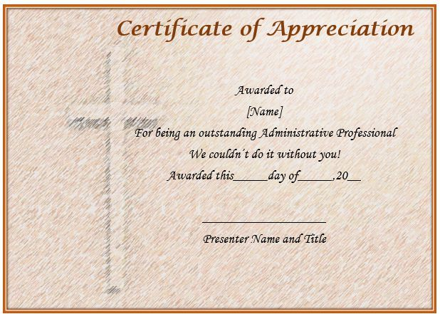 Free Pastor Appreciation Certificate 2  Free Appreciation Certificate Templates