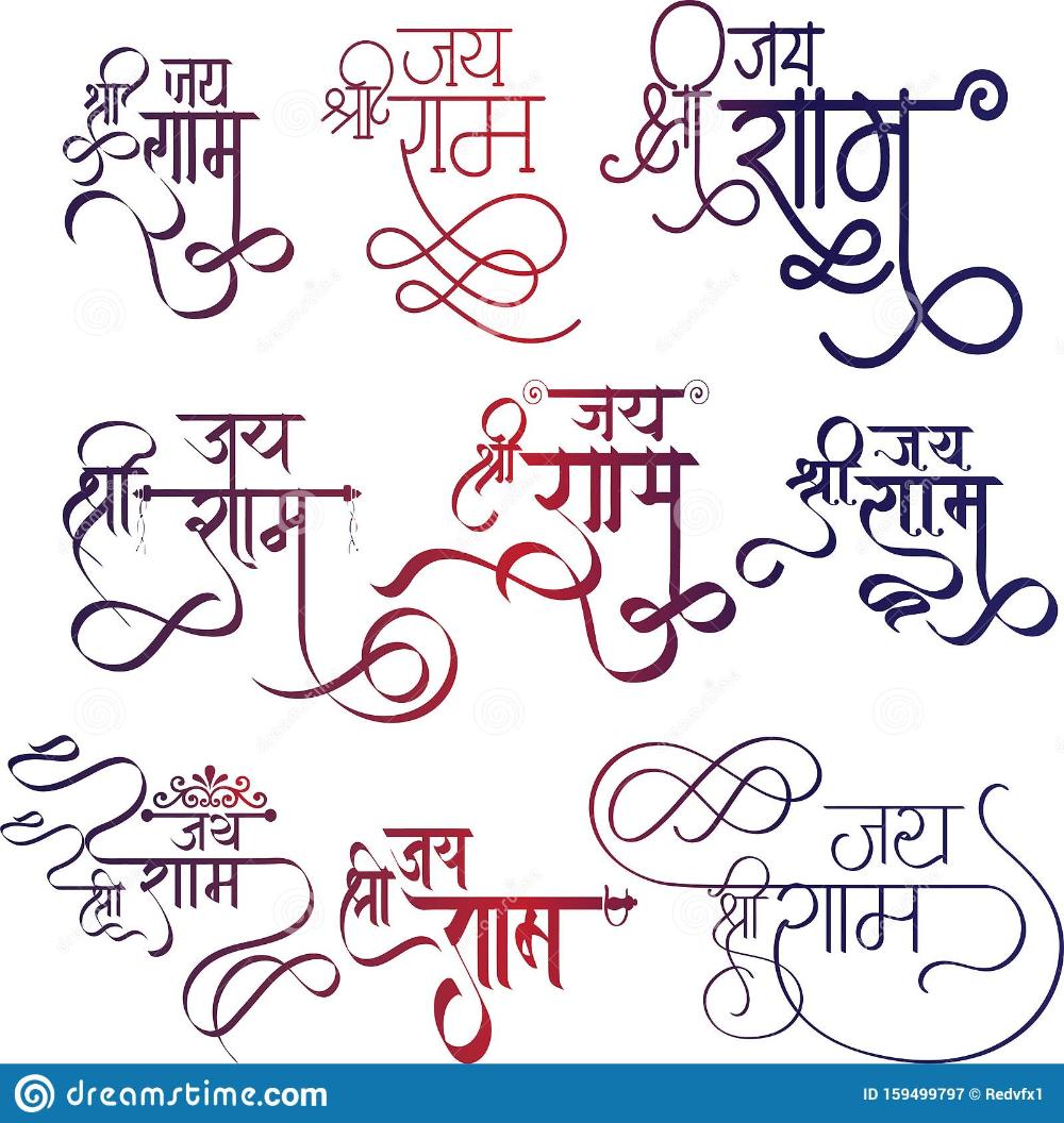 Pin on spiritual symbols