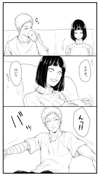Hinata x Naruto. 1/2