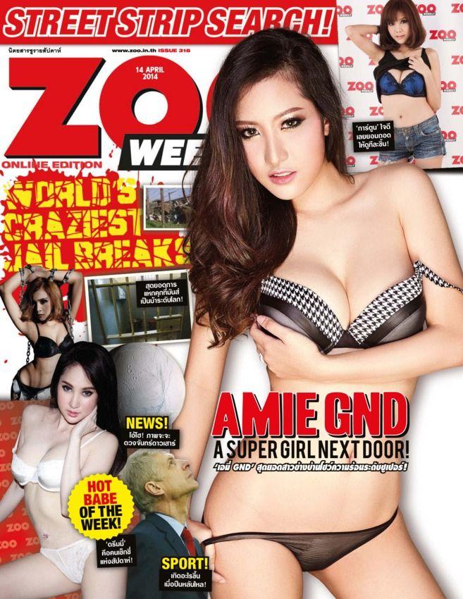 Download Adult Magazine
