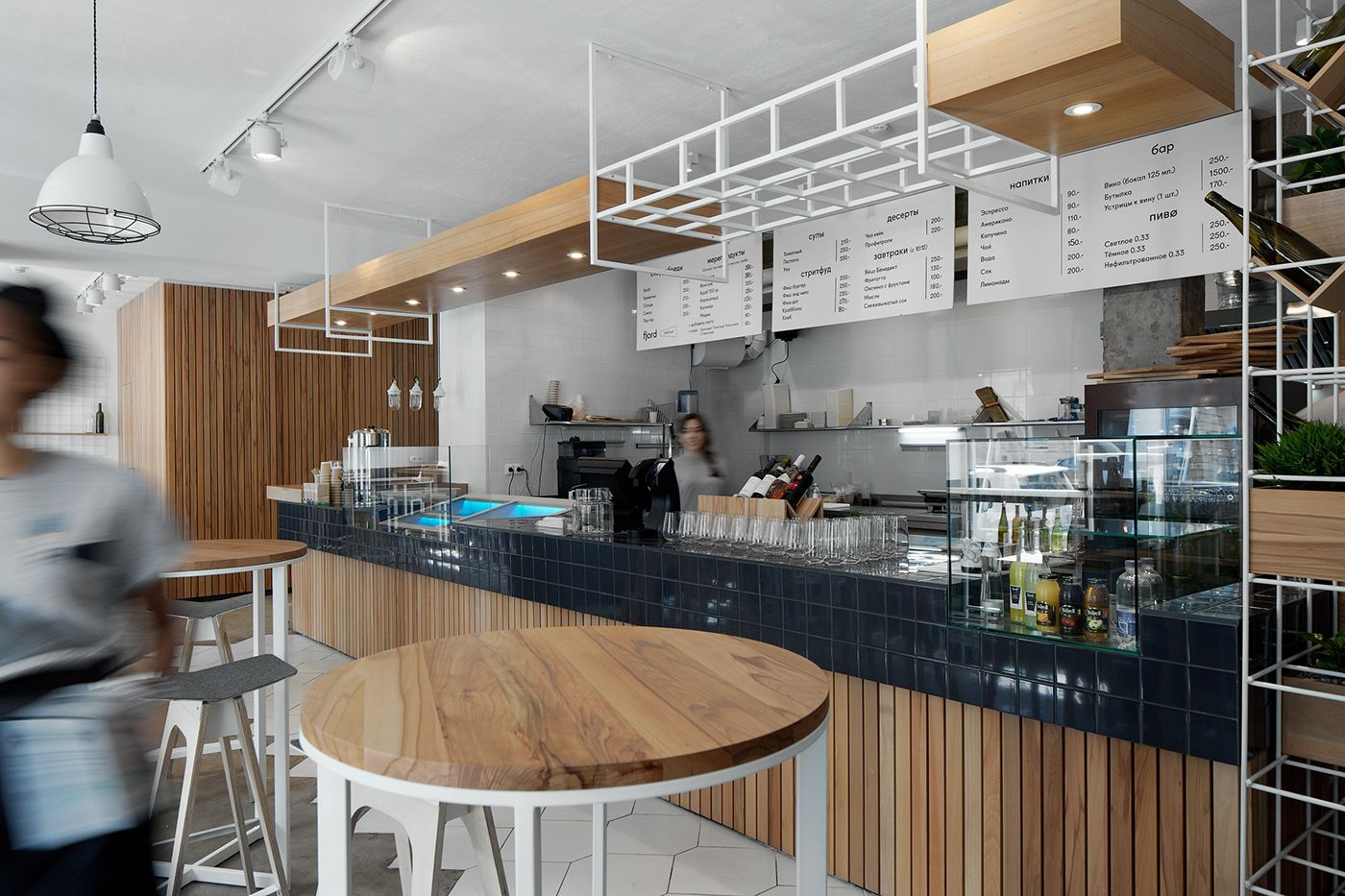 Cafe Fjord on Behance