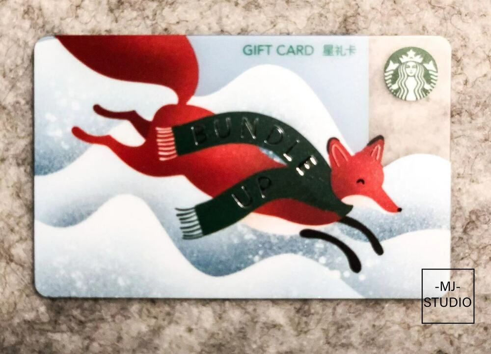 Starbucks 2020 China Merry Christmas Tree Cat And Dog Used Card Pin Covered