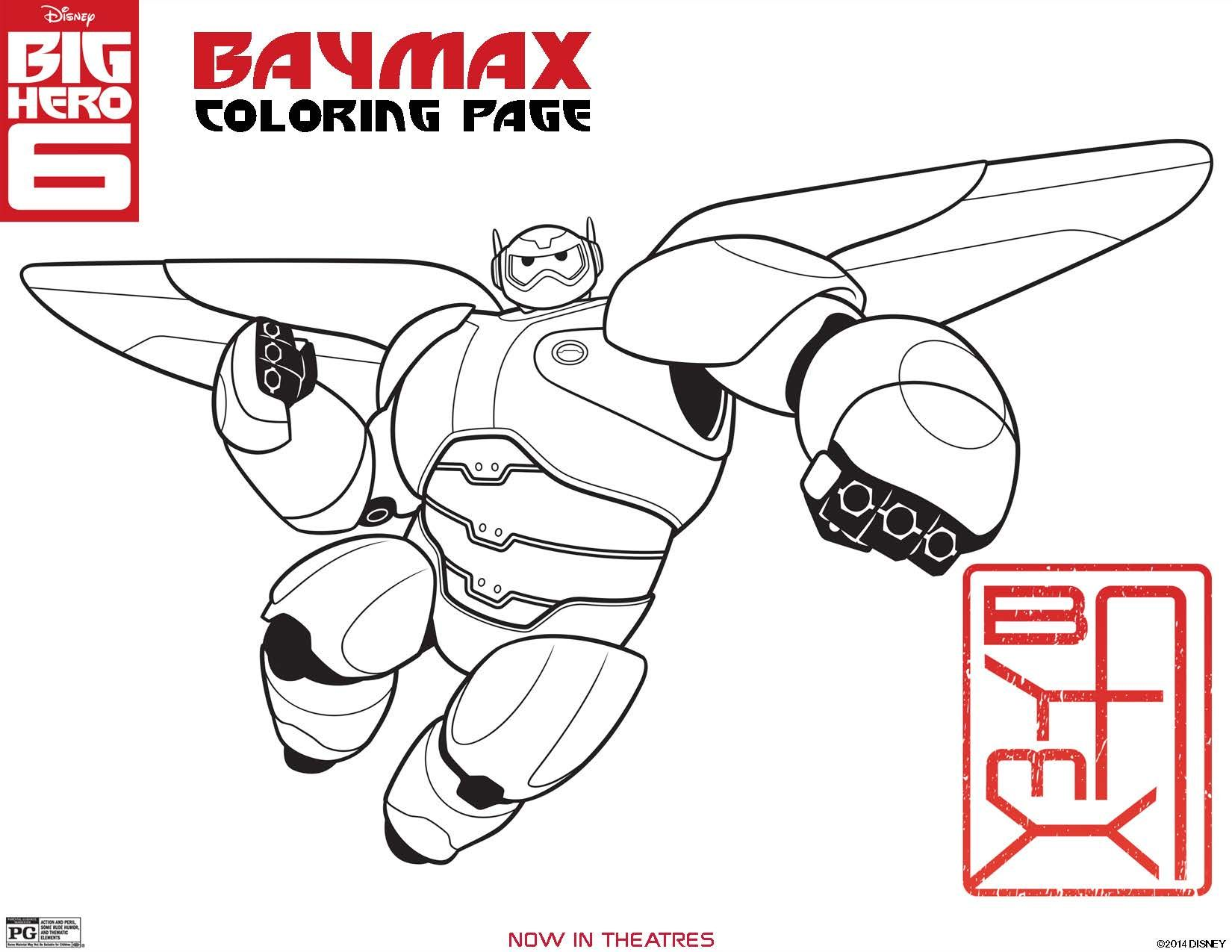 Big Hero Six Printable Activities Baymax Disney BigHeroSix