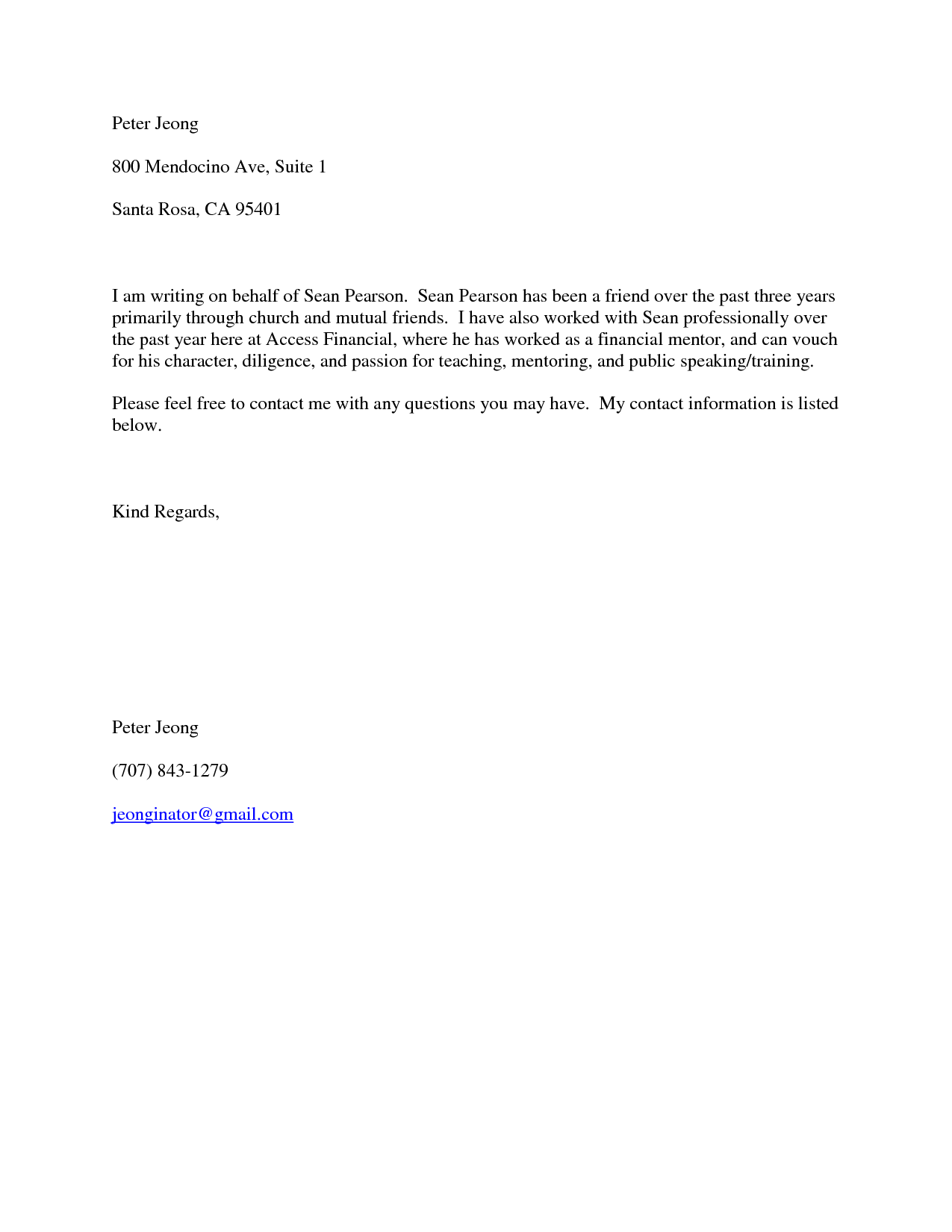new personal recommendation letter for a job