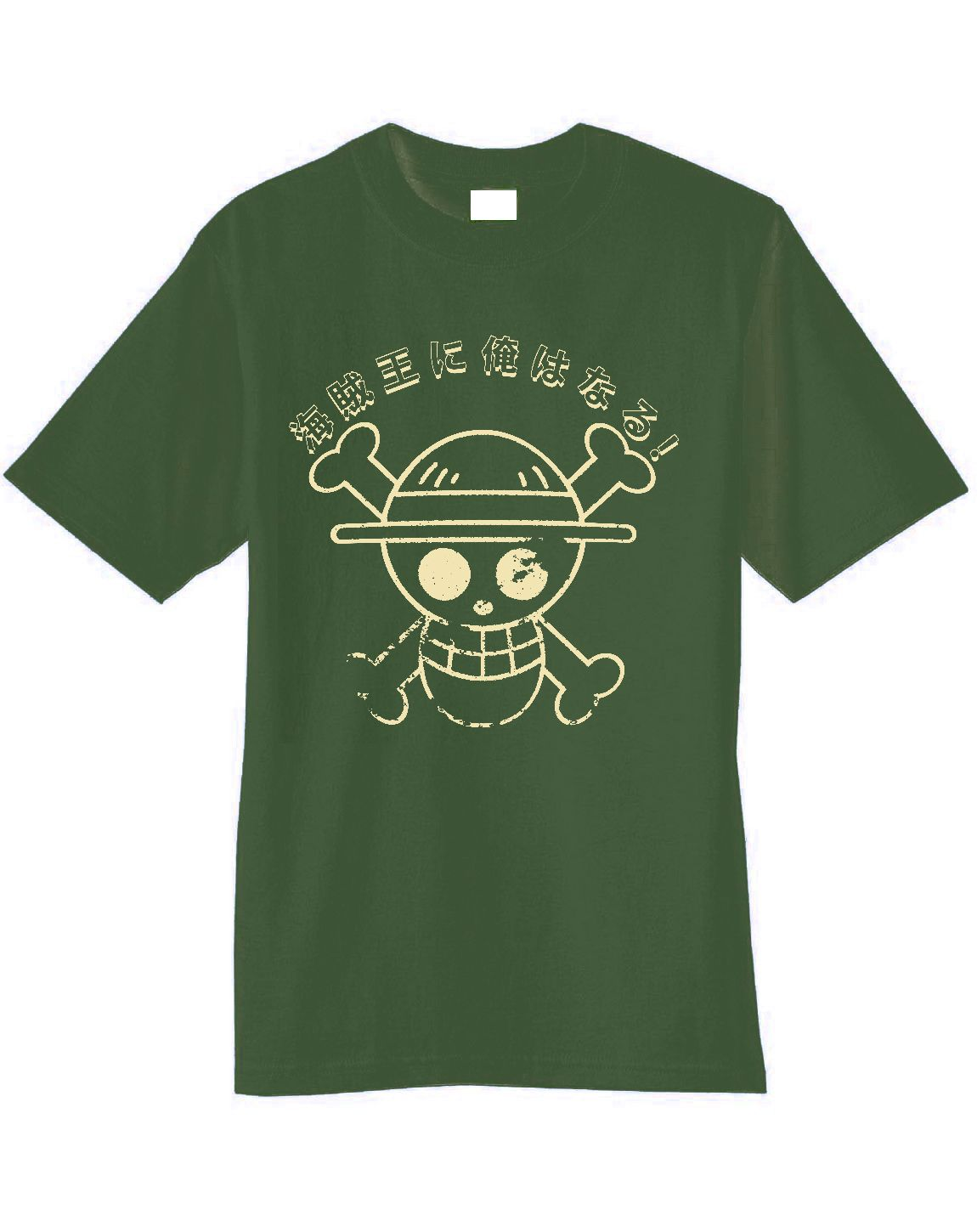 ce751d74a This One Piece pirate shirt is a limited edition run. Get one before  they're gone! Japancast is working hard to be your source for everything One  Piece.