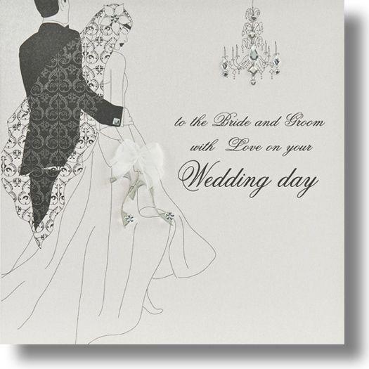 Explore Wedding Cards Handmade And More
