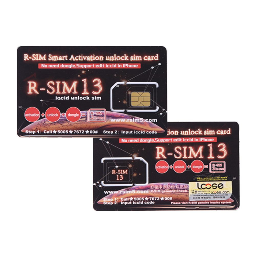 RSIM SUP updated smart unlcoking card RSIM 13 rush on