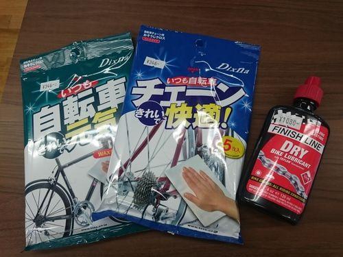 雨ライドの後に!! 快適クロスでお手入れ。:Sakura Bike Store|長野市で一番大きなスポーツ自転車専門店