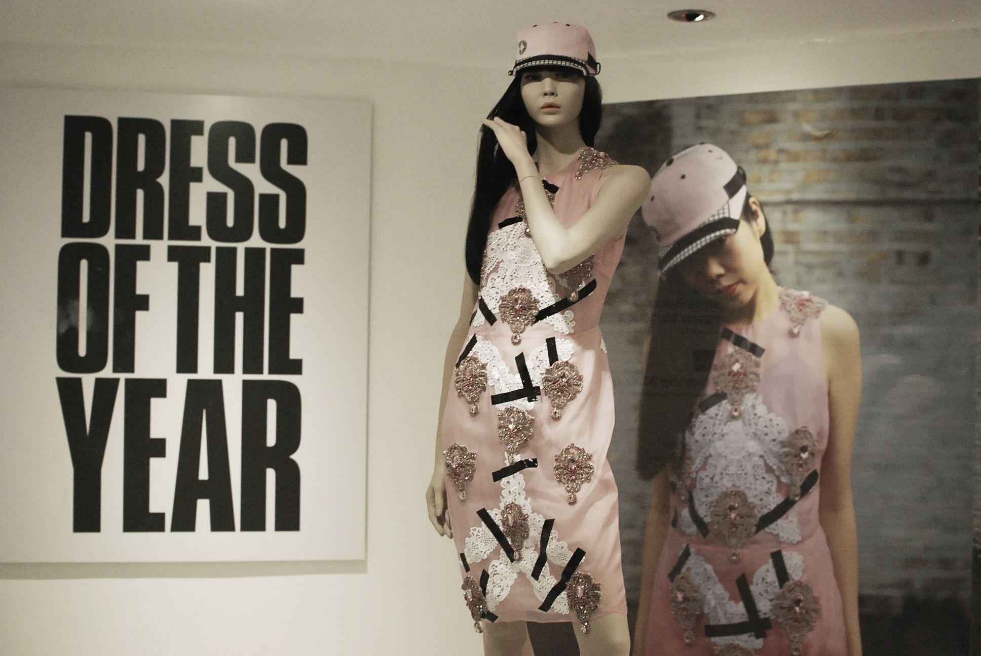 She and Hem| Bath in Fashion #bath #fashionmuseum #fbloggers #fashion