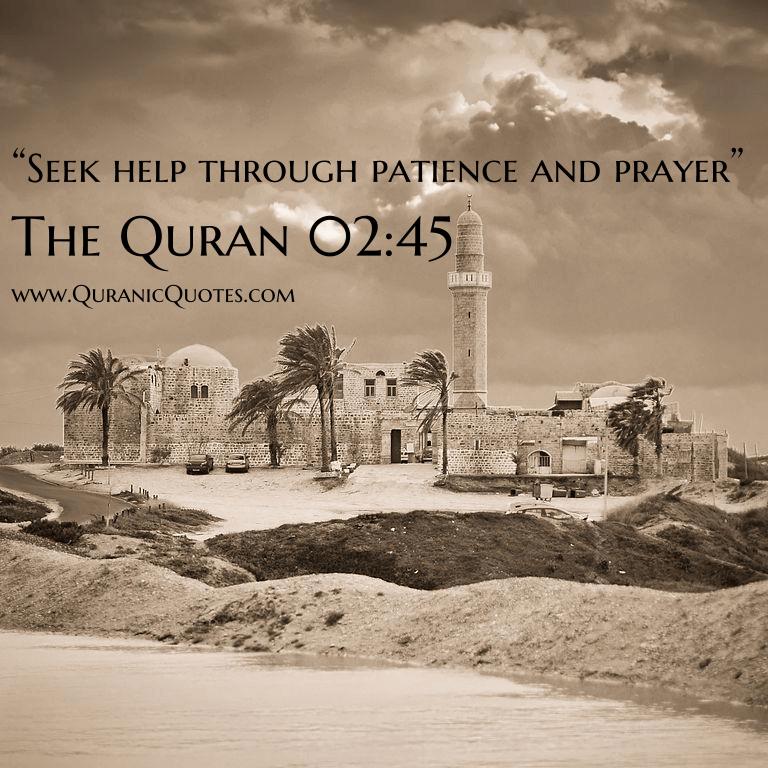 #235 The Quran 02:45 (Surah al-Baqarah)