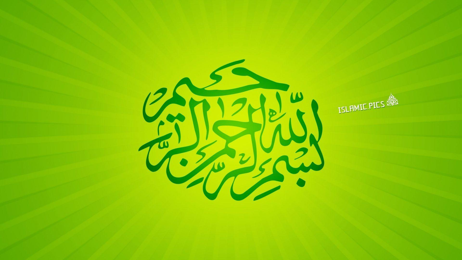 Full Hd Bismillah Calligraphy Desktop Wallpaper Download Free For